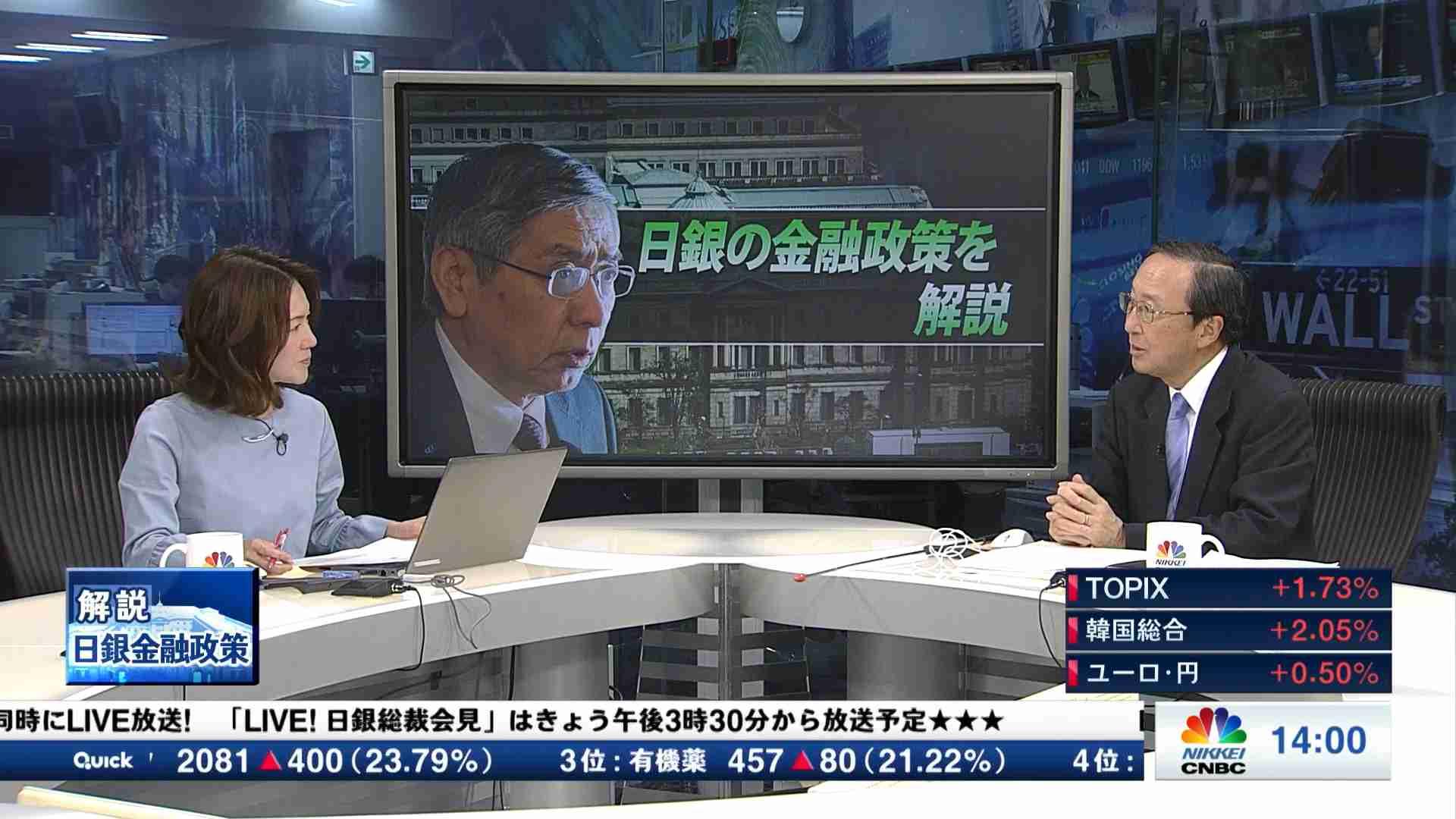 日経CNBC動画セレクション